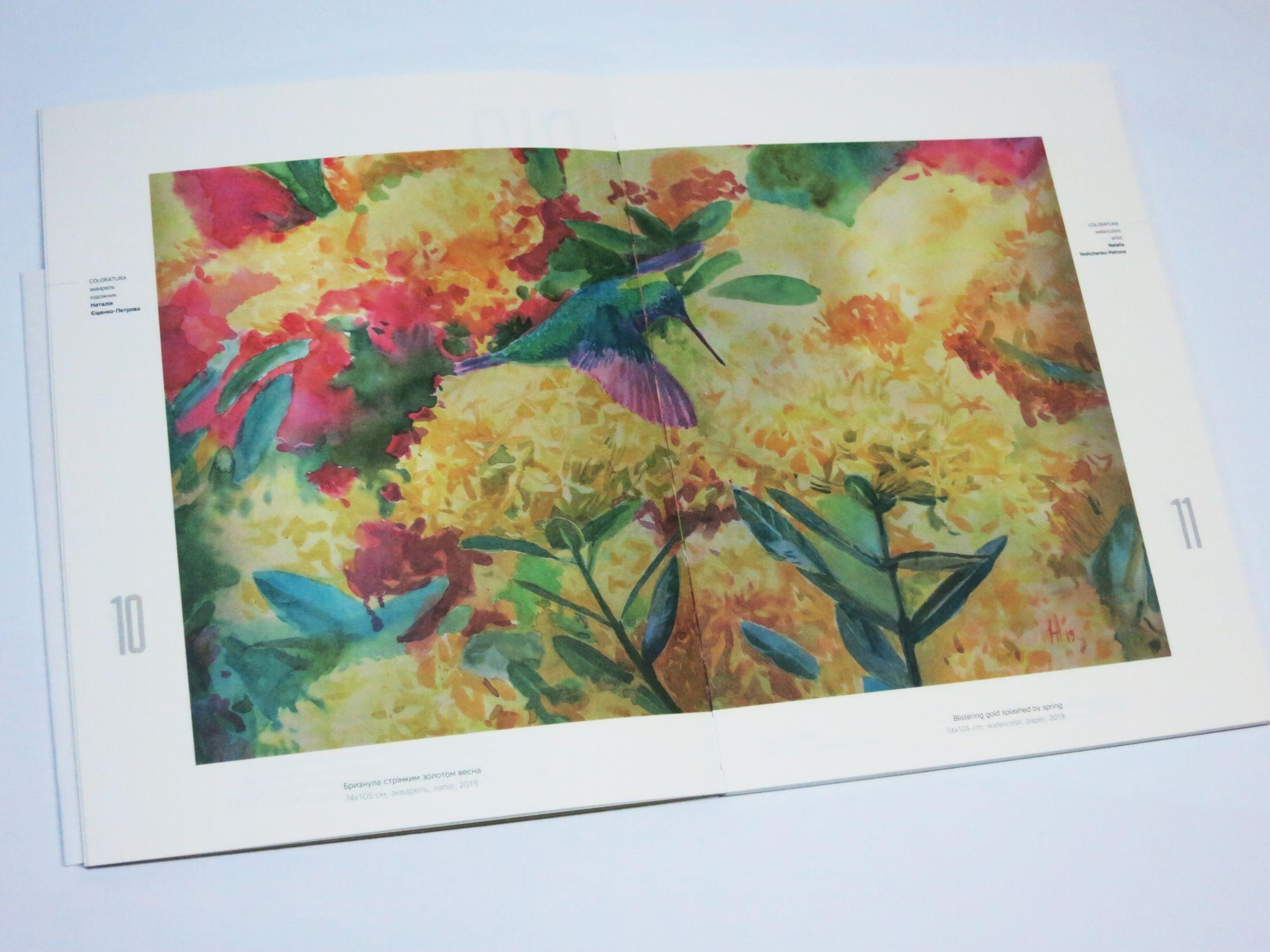 каталог coloratura, на который не только смотреть приятно, но и в руках держать