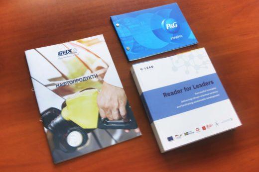 Популярные форматы для печати каталогов