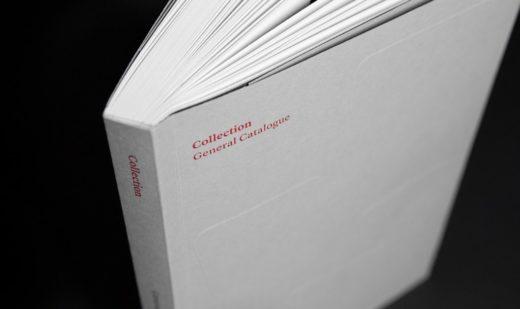 Прошивка каталогов нитью