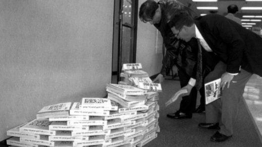 Почему каталоги все еще пользуются спросом