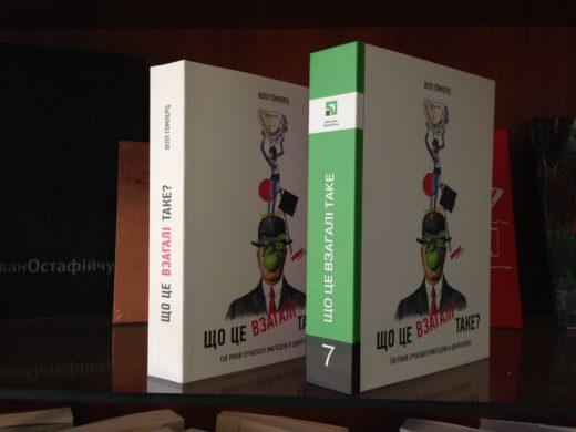 Брендирование корпоративных изданий - типография huss