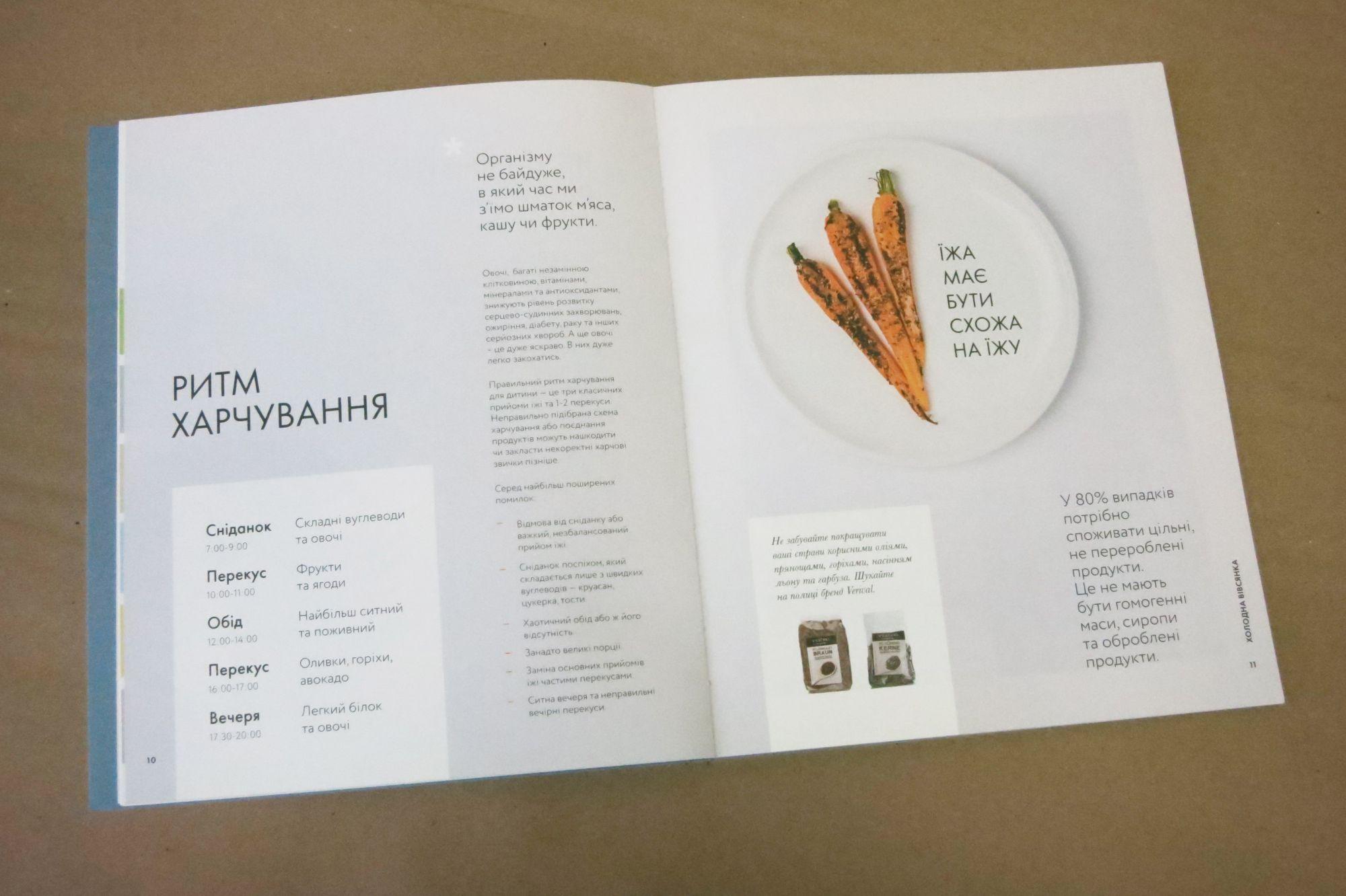 Буклеты для Good Wine - пример печати в типографии huss