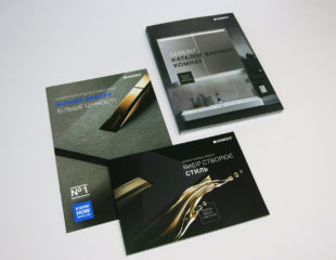 huss catalogues 090221 2
