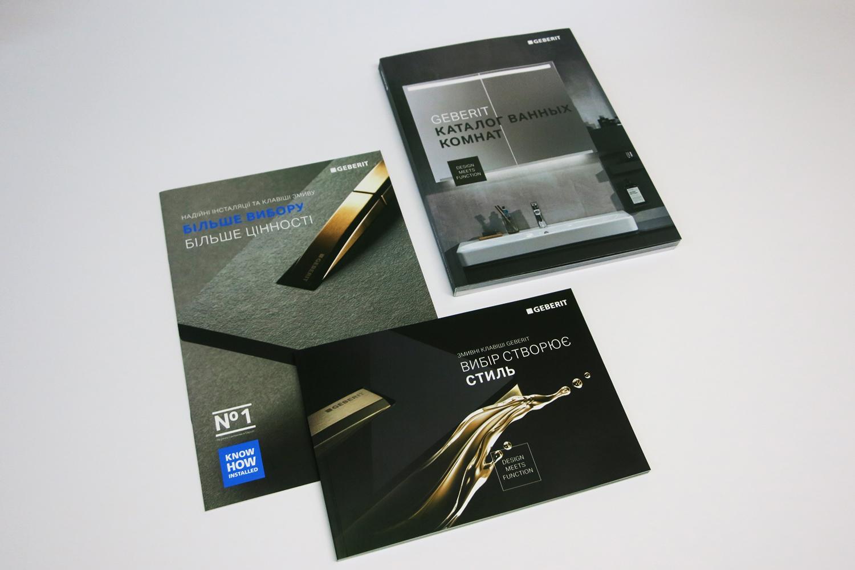 huss catalogues 090221 2