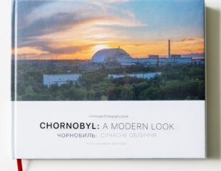 Фотоальбом «Chornobyl: a modern look» - типография huss